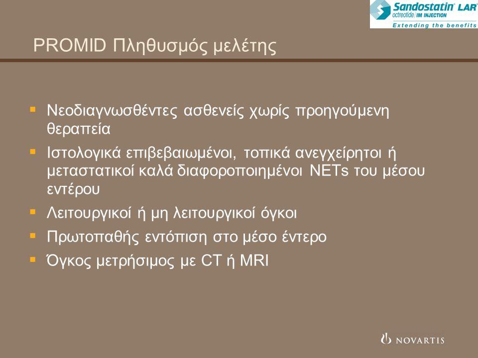 Ασφάλεια  Τα ευρήματα ασφαλείας είναι σε συμφωνία με αυτά προηγούμενων μελετών  Η θεραπεία διεκόπη λόγω ΑΕ σε 5 από τους 42 και 0 από τους 43 ασθενείς που λάμβαναν οκτρεοτίδη και εικονικό φάρμακο αντίστοιχα  Μη σχετιζόμενοι με τη θεραπεία θάνατοι  Σοβαρές ΑΕ παρατηρήθηκαν σε 11 και 10 ασθενείς που λάμβαναν οκτρεοτίδη και εικονικό φάρμακο αντίστοιχα  Οι πιο συχνές βαριές ΑΕ αφορούν στα παρακάτω: ΓΕΣ (οκτρεοτίδη LAR n=6; εικονικό n=8) Αιμοποιητικό σύστημα (οκτρεοτίδη LAR n=5; εικονικό n=1) Γενική κατάσταση, e.g.