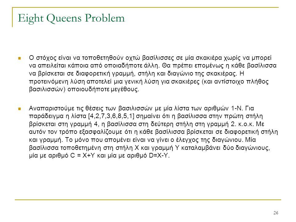 26 Eight Queens Problem Ο στόχος είναι να τοποθετηθούν οχτώ βασίλισσες σε μία σκακιέρα χωρίς να μπορεί να απειλείται κάποια από οποιαδήποτε άλλη. Θα π