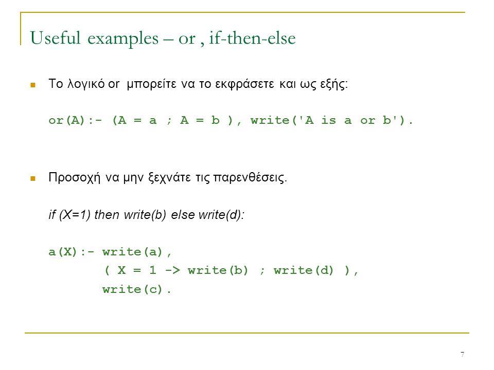 18 append([],L,L).append([X L],M,[X N']) :- append(L,M,N').