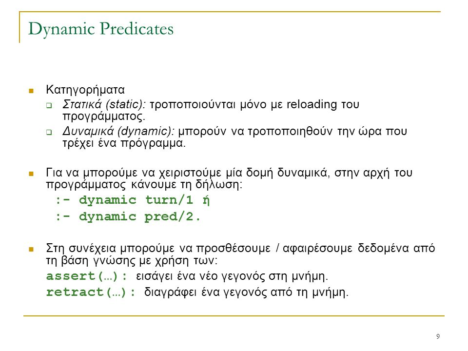 20 Building new predicates - Range Create a list containing all integers within a given range.