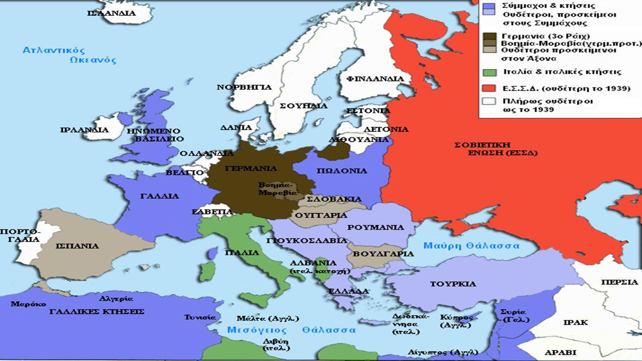 Μαχόμενα μέρη ΣύμμαχοιΆξονας ΠολωνίαΝαζιστική Γερμανία Ελεύθερη ΓαλλίαΙταλία Ηνωμένο ΒασίλειοΙαπωνία ΚαναδάςΡουμανία ΑυστραλίαΟυγγαρία Νέα ΖηλανδίαΒουλγαρία Σοβιετική ΈνωσηΦινλανδία ΕλλάδαΚροατία ΚίναΣλοβακία ΗΠΑΓαλλία του Βισύ