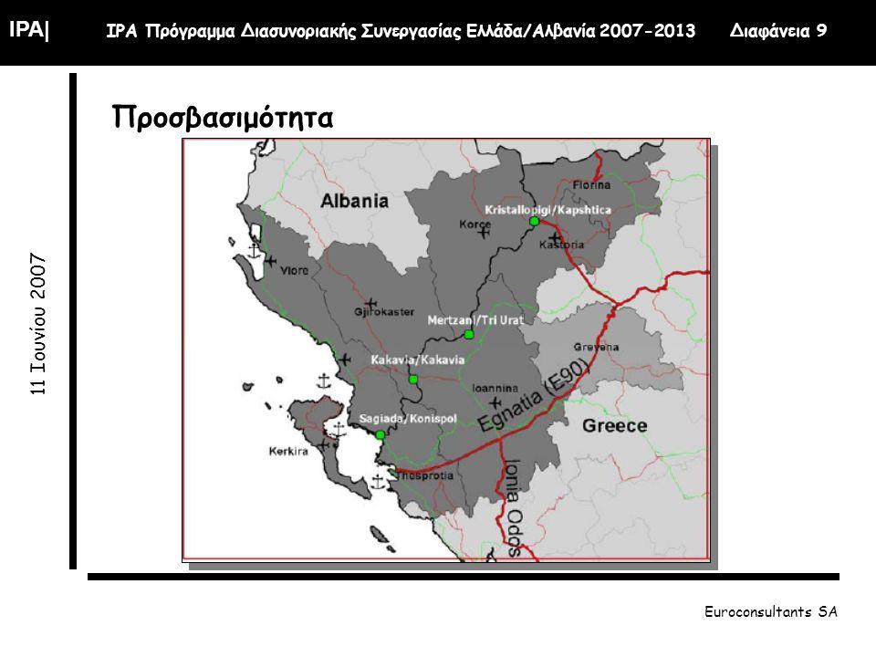 IPA| IPA Πρόγραμμα Διασυνοριακής Συνεργασίας Ελλάδα/Αλβανία 2007-2013 Διαφάνεια 10 11 Ιουνίου 2007 Euroconsultants SA Παιδεία, υγεία και πολιτισμός Σημαντικά πανεπιστημιακά κέντρα, Επαρκείς νοσοκομειακές εγκαταστάσεις στα διοικητικά κέντρα με ελλείψεις πρωτοβάθμιας περίθαλψης, Δυσχέρειες προσβασιμότητας σε εκπαιδευτικά και νοσηλευτικά κέντρα, Διασυνοριακή συνεργασία στον χώρο της υγείας, Πλούσιο πολιτισμικό περιβάλλον με παρουσία Μνημείων Παγκόσμιας Κληρονομιάς της UNESCO, Πλούσια κοινή πολιτιστική παράδοση.