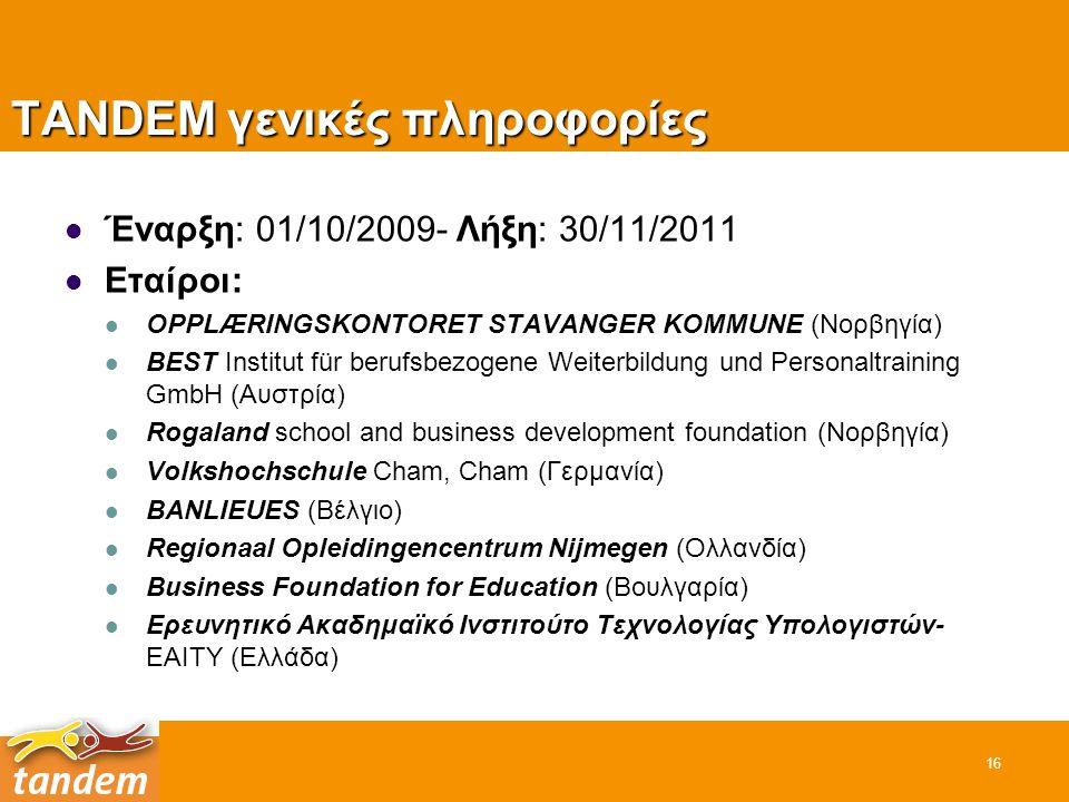 TANDEM γενικές πληροφορίες Έναρξη: 01/10/2009- Λήξη: 30/11/2011 Εταίροι: OPPLÆRINGSKONTORET STAVANGER KOMMUNE (Νορβηγία) BEST Institut für berufsbezog