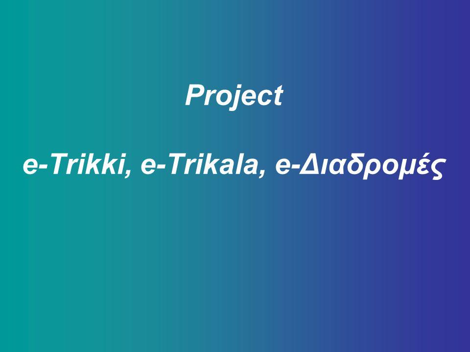 Project e-Τrikki, e-Τrikala, e-Διαδρομές