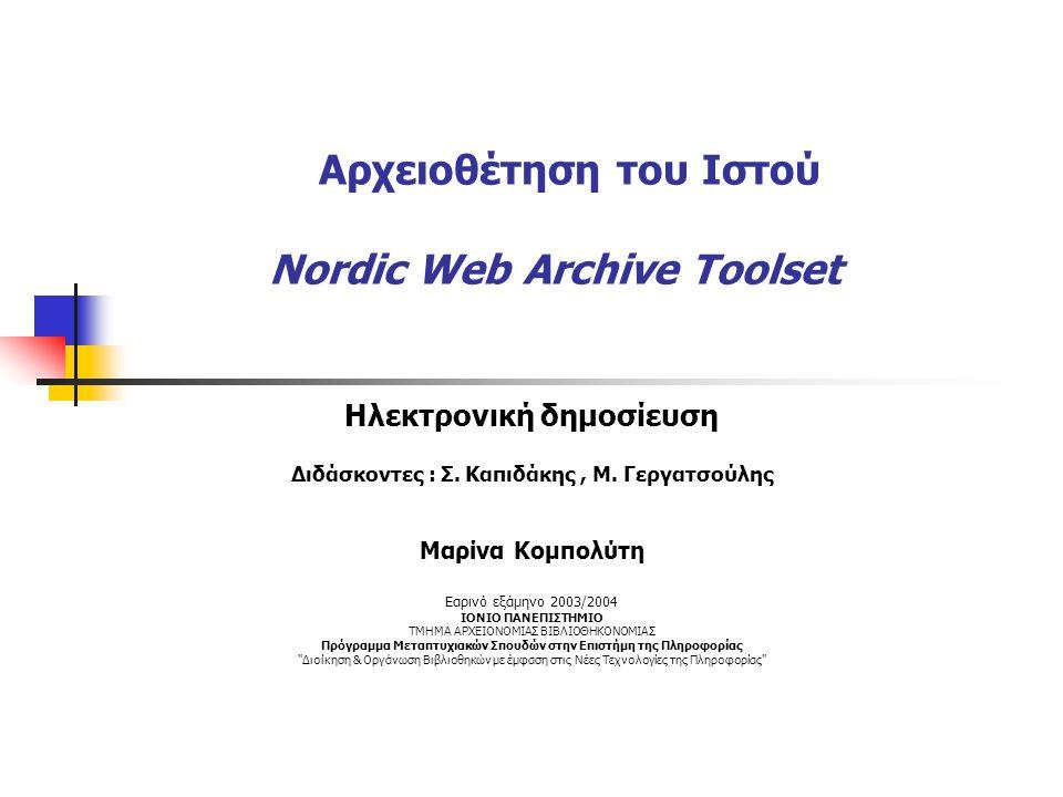 Αρχειοθέτηση του Ιστού Nordic Web Archive Toolset Ηλεκτρονική δημοσίευση Διδάσκοντες : Σ.