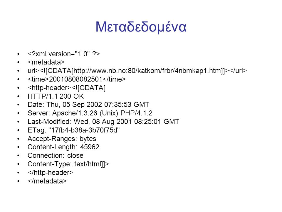 Μεταδεδομένα url> 20010808082501 <![CDATA[ HTTP/1.1 200 OK Date: Thu, 05 Sep 2002 07:35:53 GMT Server: Apache/1.3.26 (Unix) PHP/4.1.2 Last-Modified: Wed, 08 Aug 2001 08:25:01 GMT ETag: 17fb4-b38a-3b70f75d Accept-Ranges: bytes Content-Length: 45962 Connection: close Content-Type: text/html]]>