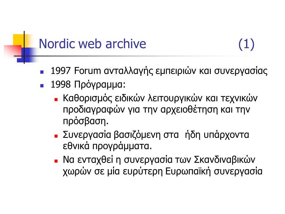 Nordic web archive(1) 1997 Forum ανταλλαγής εμπειριών και συνεργασίας 1998 Πρόγραμμα: Καθορισμός ειδικών λειτουργικών και τεχνικών προδιαγραφών για την αρχειοθέτηση και την πρόσβαση.