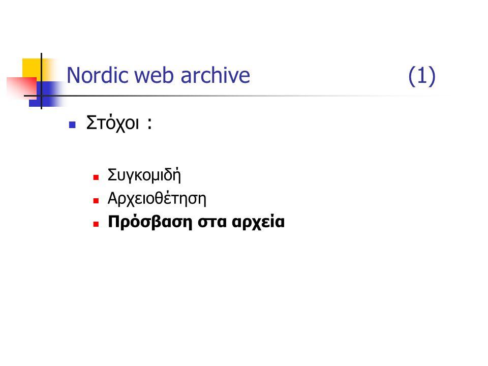Nordic web archive(1) Στόχοι : Συγκομιδή Αρχειοθέτηση Πρόσβαση στα αρχεία