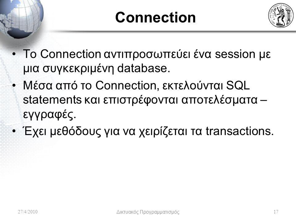 Connection Το Connection αντιπροσωπεύει ένα session με μια συγκεκριμένη database.