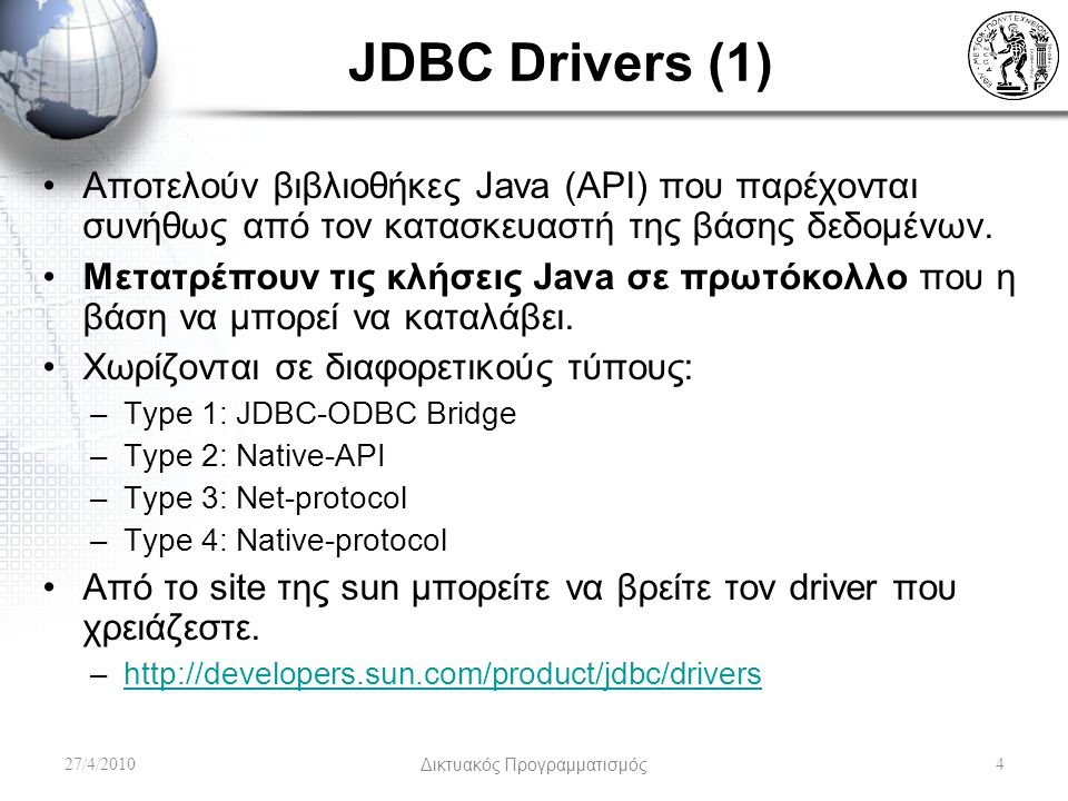 JDBC Drivers (2) 27/4/2010Δικτυακός Προγραμματισμός5 JDBC Type I Bridge Type II Native Type III Middleware Type IV Pure ODBC Driver DBMS Middleware Server