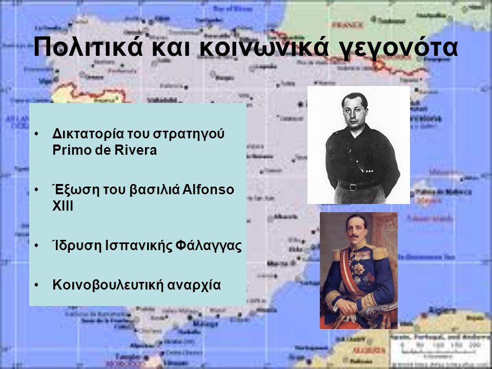 Πολιτικά και κοινωνικά γεγονότα Δικτατορία του στρατηγού Primo de Rivera Έξωση του βασιλιά Alfonso XIII Ίδρυση Ισπανικής Φάλαγγας Κοινοβουλευτική αναρ