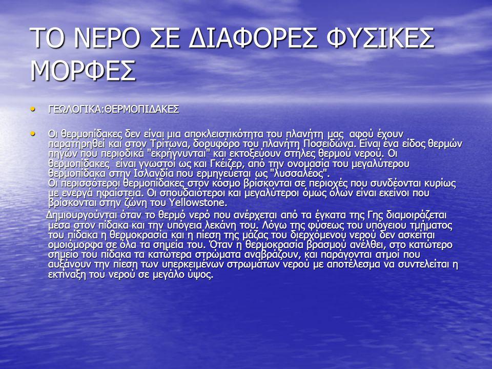 Μέγας Αλέξανδρος, ο Μέγιστος των Ελλήνων!!.