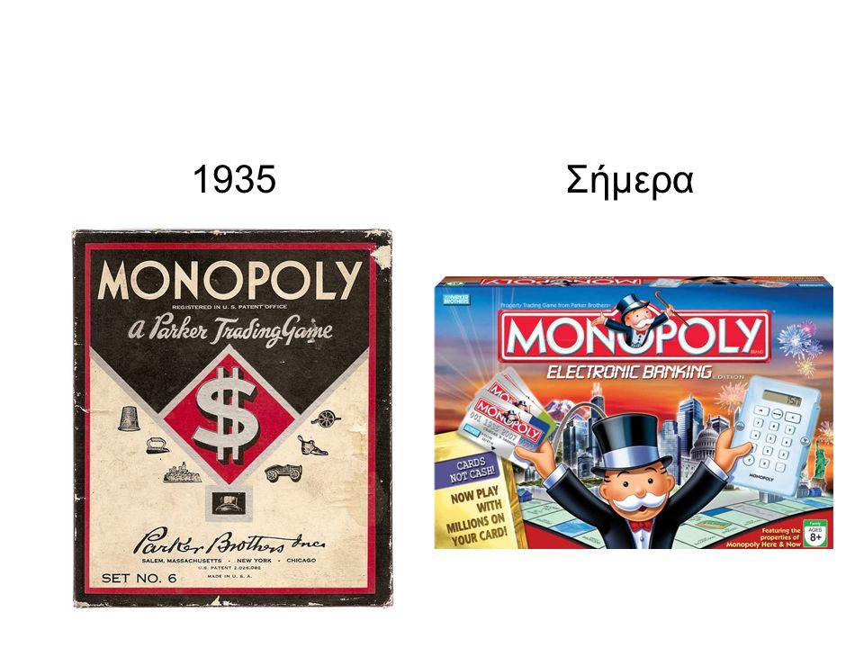 1935Σήμερα