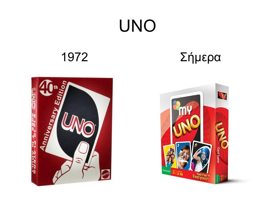 UNO 1972Σήμερα