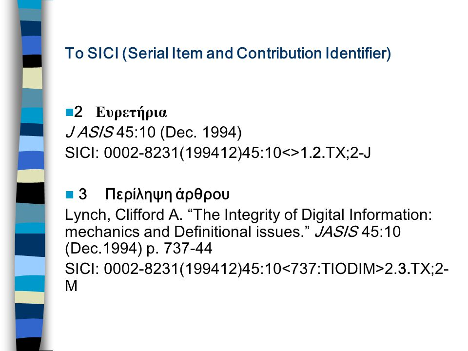 Το SICI (Serial Item and Contribution Identifier) 2 Ευρετήρια J ASIS 45:10 (Dec.