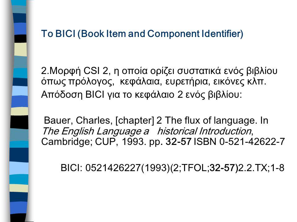 Το ΒΙCI (Book Item and Component Identifier) 2.Μορφή CSI 2, η οποία ορίζει συστατικά ενός βιβλίου όπως πρόλογος, κεφάλαια, ευρετήρια, εικόνες κλπ.