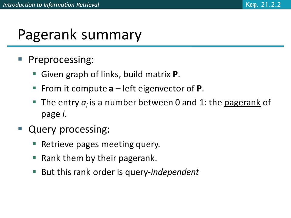 Introduction to Information Retrieval Pagerank summary  Preprocessing:  Given graph of links, build matrix P.  From it compute a – left eigenvector