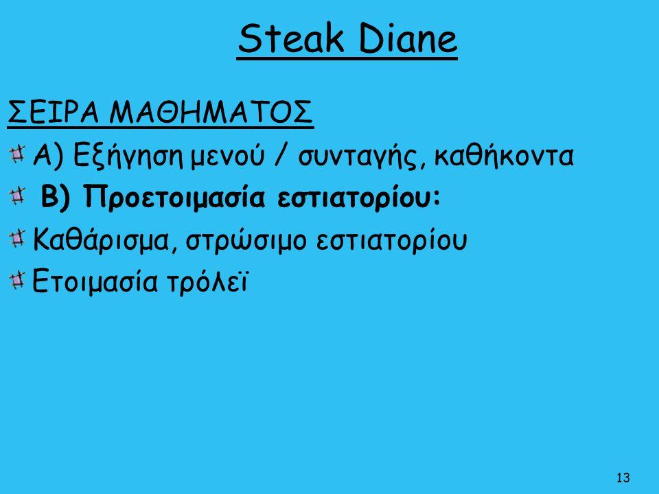 Steak Diane ΣΕΙΡΑ ΜΑΘΗΜΑΤΟΣ Α) Εξήγηση μενού / συνταγής, καθήκοντα Β) Προετοιμασία εστιατορίου: Καθάρισμα, στρώσιμο εστιατορίου Ετοιμασία τρόλεϊ 13