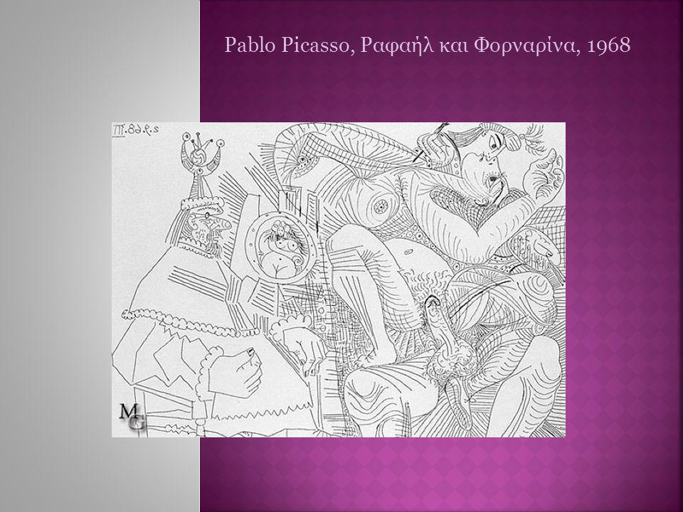 Pablo Picasso, Ραφαήλ και Φορναρίνα, 1968