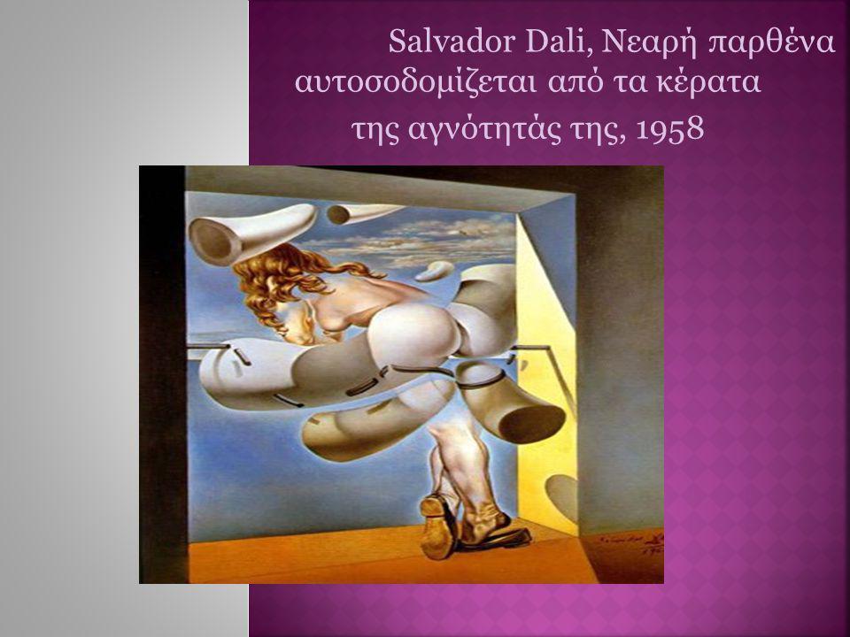 Salvador Dali, Νεαρή παρθένα αυτοσοδομίζεται από τα κέρατα της αγνότητάς της, 1958