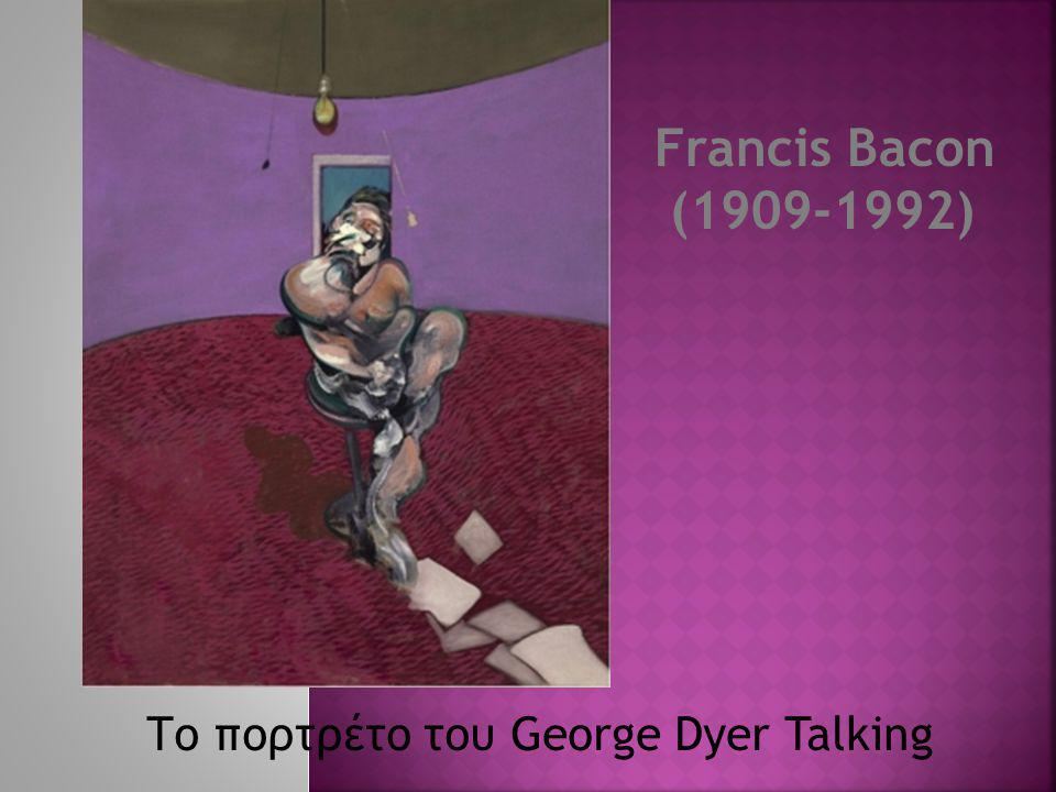 Το πορτρέτο του George Dyer Talking Francis Bacon (1909-1992)
