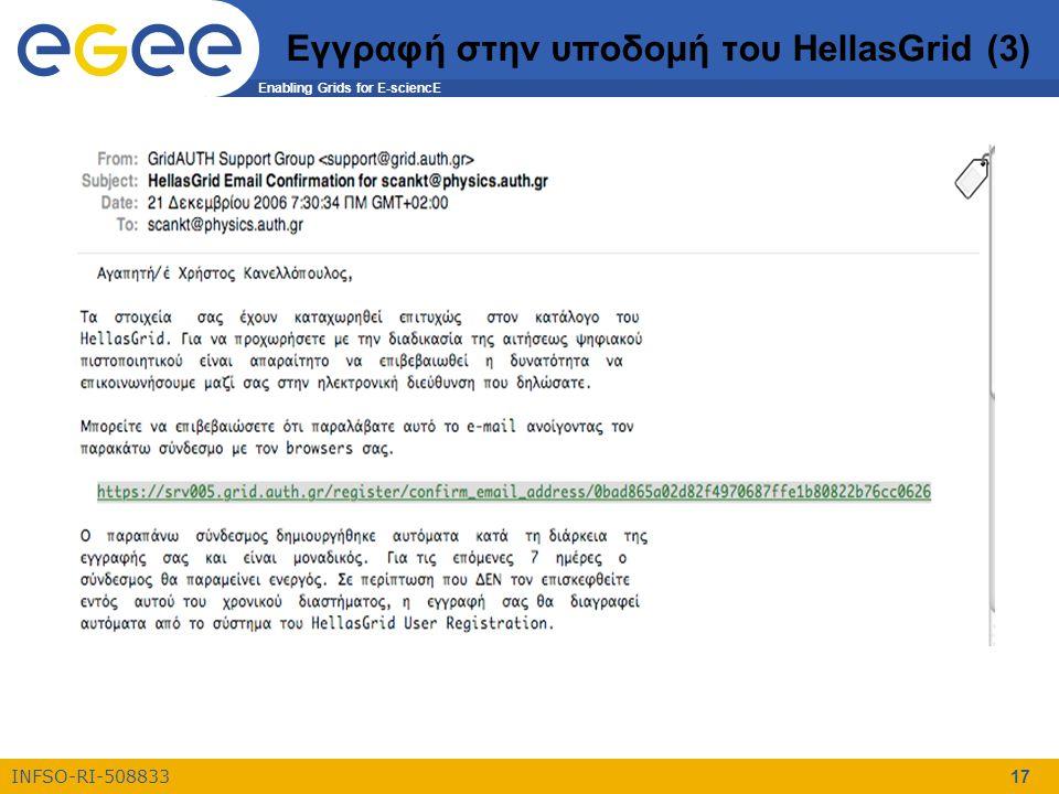 Enabling Grids for E-sciencE INFSO-RI-508833 17 Εγγραφή στην υποδομή του HellasGrid (3)