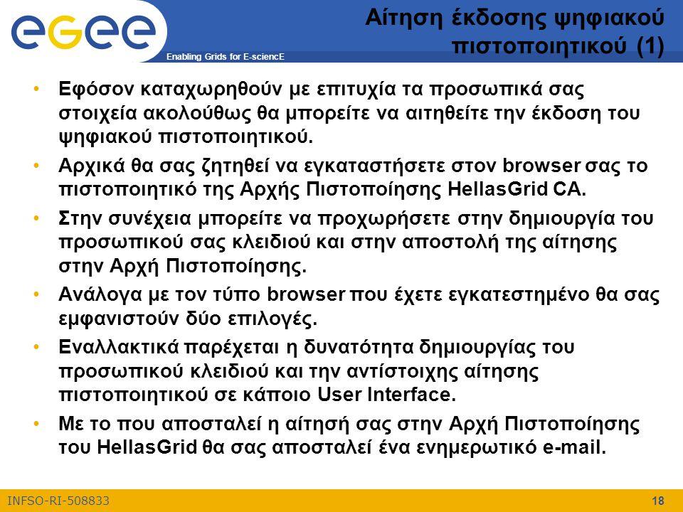Enabling Grids for E-sciencE INFSO-RI-508833 18 Αίτηση έκδοσης ψηφιακού πιστοποιητικού (1) Εφόσον καταχωρηθούν με επιτυχία τα προσωπικά σας στοιχεία ακολούθως θα μπορείτε να αιτηθείτε την έκδοση του ψηφιακού πιστοποιητικού.