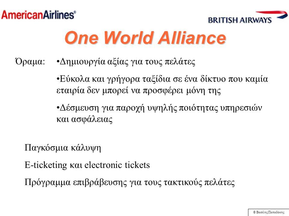© Βασίλης Παπαδάκης One World Alliance Δημιουργήθηκε το 1999 Αριθμεί 11 βασικά μέλη (American Airlines, British Airways, Cathay Pacific, Finnair, Iberia, LAN, Qantas, Canadian Airlines, Swiss International Airlines, Malev, Aer Lingus) Κάλυψη παγκόσμιας αγοράς περίπου 20% 134 χώρες και 599 προορισμοί πάνω από 240 εκατομμύρια επιβάτες περισσότερες από 8.000 αναχωρήσεις ημερησίως