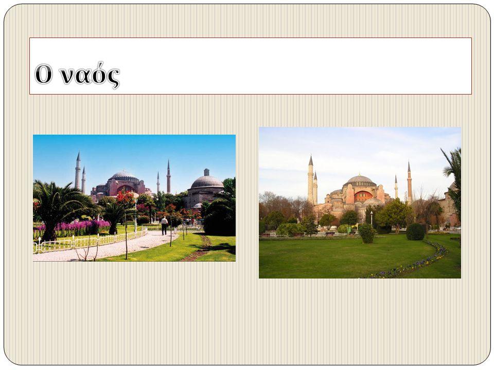 Μονή της Χώρας Η Μονή της Χώρας, γνωστή Καριγιέ Τζαμί (Kariye Camii), υπήρξε ελληνικό χριστιανικό μοναστήρι στην Κωνσταντινούπολη που μετατράπηκε από τους Οθωμανούς σε τζαμί κατά το 16 ο αιώνα.