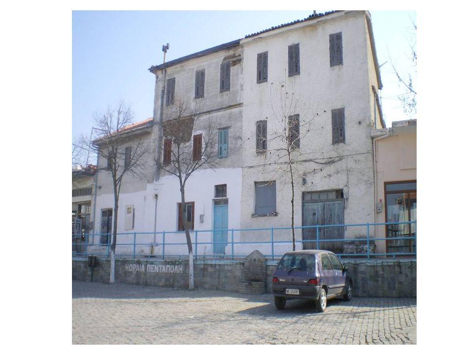 ΕΜΜΑΝΟΥΗΛ ΠΑΠΑ Υλικά κατασκευής: Τα πιο πολλά παλαιά σπίτια ήταν διώροφα.