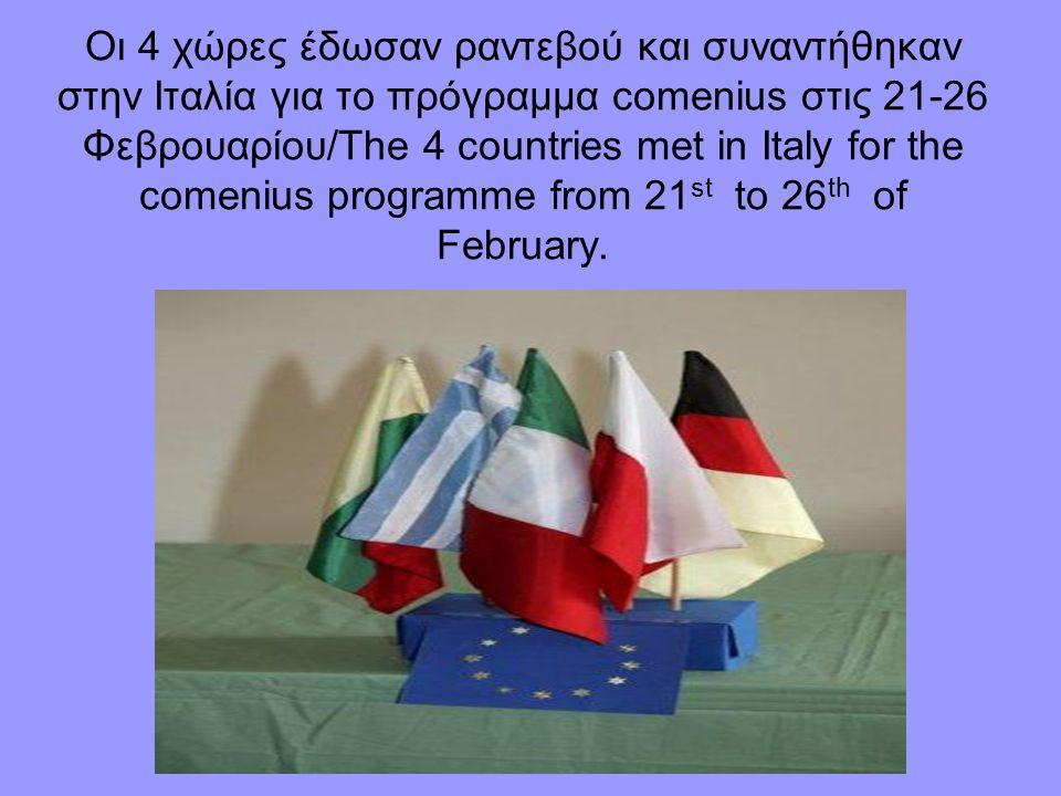 Οι 4 χώρες έδωσαν ραντεβού και συναντήθηκαν στην Ιταλία για το πρόγραμμα comenius στις 21-26 Φεβρουαρίου/The 4 countries met in Italy for the comenius