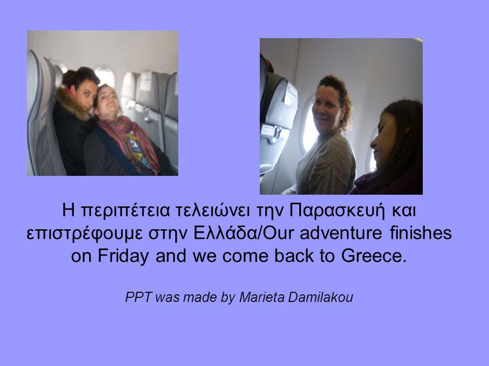 Η περιπέτεια τελειώνει την Παρασκευή και επιστρέφουμε στην Ελλάδα/Our adventure finishes on Friday and we come back to Greece. PPT was made by Marieta