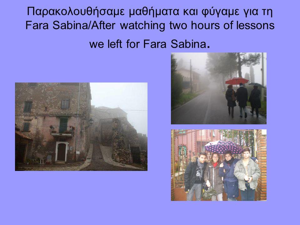 Παρακολουθήσαμε μαθήματα και φύγαμε για τη Fara Sabina/After watching two hours of lessons we left for Fara Sabina.