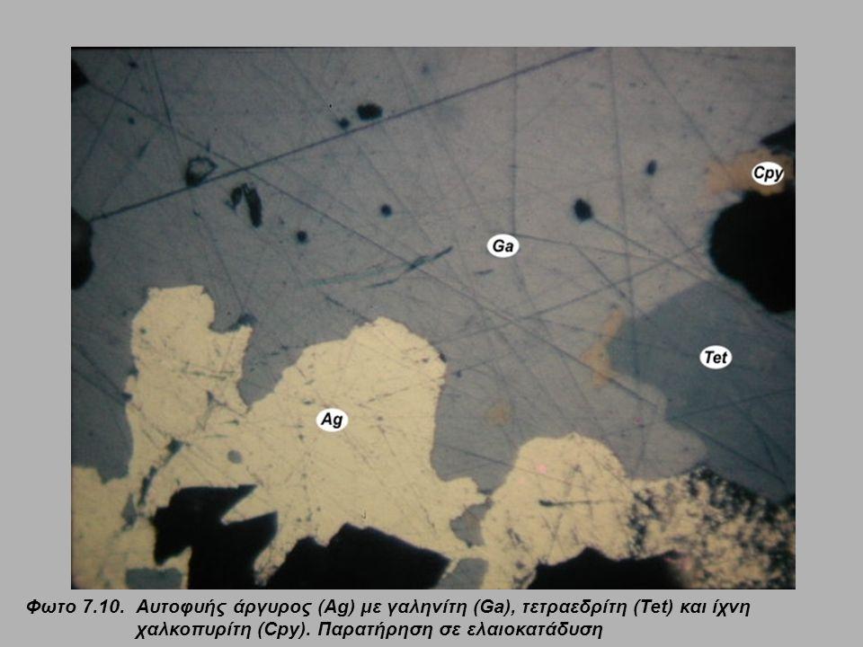 Φωτο 7.10.Αυτοφυής άργυρος (Ag) με γαληνίτη (Ga), τετραεδρίτη (Tet) και ίχνη χαλκοπυρίτη (Cpy). Παρατήρηση σε ελαιοκατάδυση