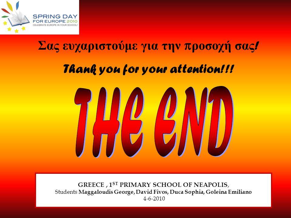 GREECE, 1 ST PRIMARY SCHOOL OF NEAPOLIS, Students M aggaloudis George, David Fivos, Duca Sophia, Goleina Emiliano 4-6-2010 Σας ευχαριστούμε για την π