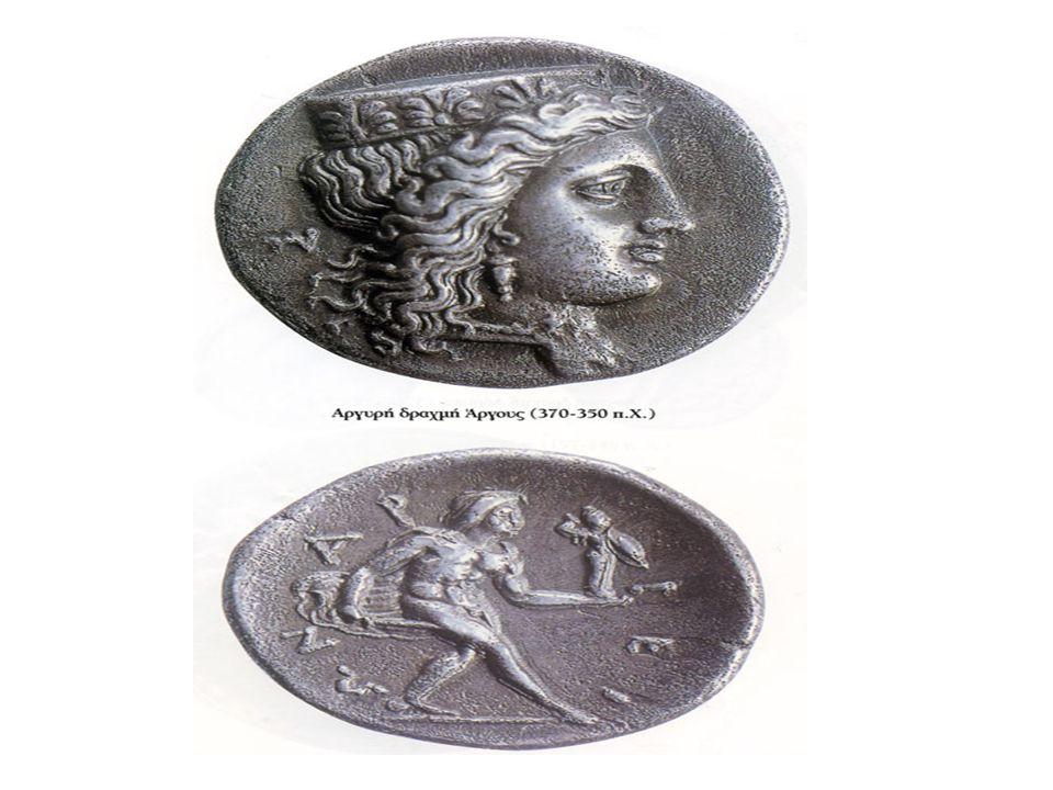 ΑΙΝΟΣ 5 ος αι.π.Χ. Αργυρούν τετράδραχμον Προέρχεται από την πόλη Αίνο της Θράκης.