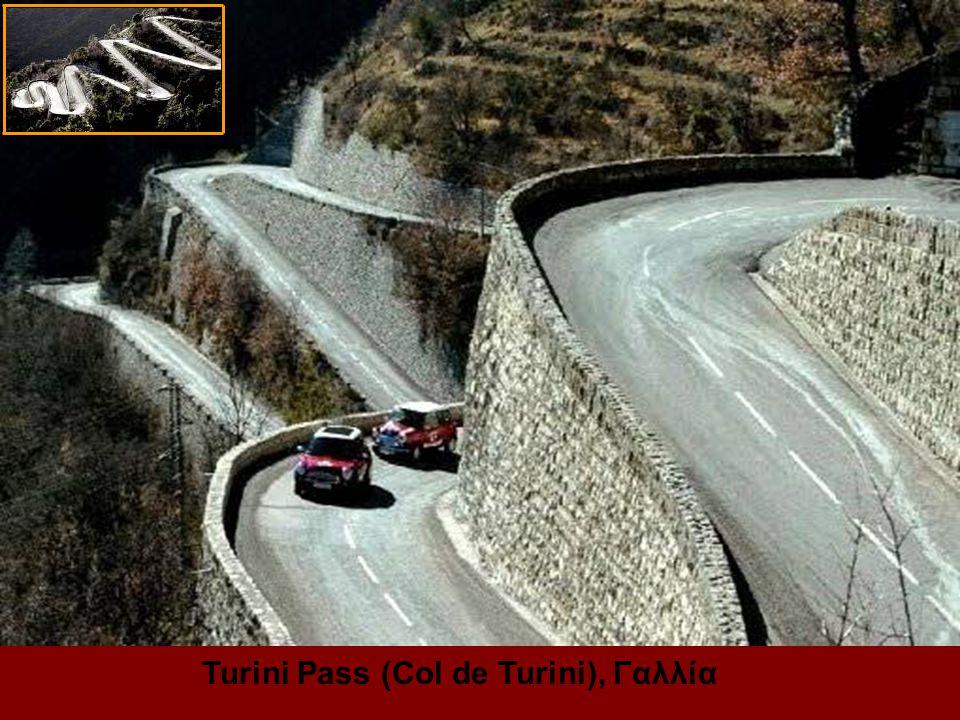 Πέρασμα του Stelvio (Stelvio Pass), στις ιταλικές Άλπεις