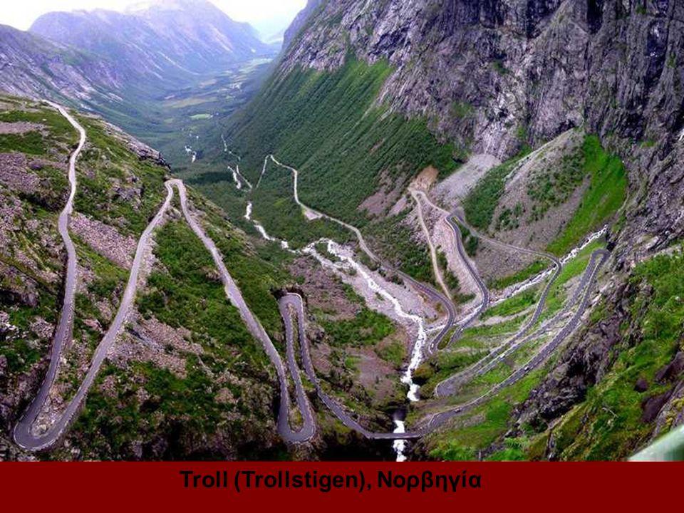 Troll (Trollstigen), Νορβηγία