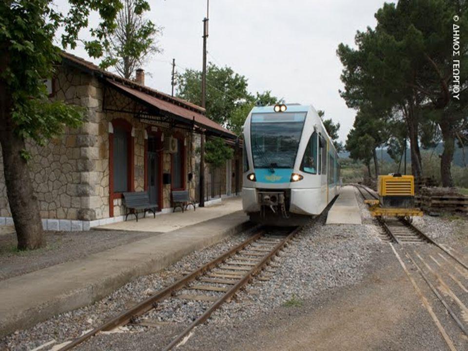 Μία σιδηροδρομική γραμμή αποτελείται από ένα ζεύγος παράλληλων σηδηροτροχιών, διάφορου μεταξύ τους εύρους.