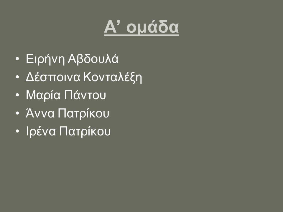 Κατάργηση των αγώνων Οι Ολυμπιακοί Αγώνες διατηρήσανε την αίγλη τους σε όλη την ελληνική αρχαιότητα και όσοι νικούσαν σε αυτούς δοξάστηκαν από λαμπρού