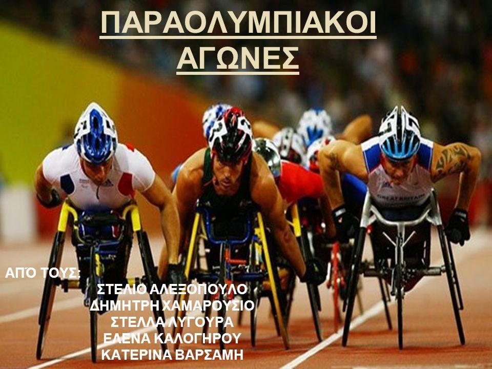 Αποχή Χωρών από τους Ολυμπιακούς Αγώνες Η αποχή χωρών από τους Ολυμπιακούς Αγώνες ήταν κάτι συνηθισμένο στους σύγχρόνους Ολυμπιακούς Αγώνες.Είναι χαρα