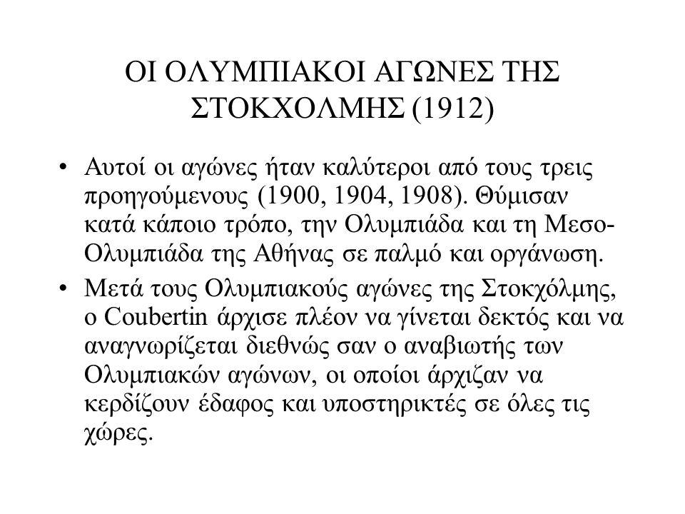 ΟΙ ΟΛΥΜΠΙΑΚΟΙ ΑΓΩΝΕΣ ΤΗΣ ΣΤΟΚΧΟΛΜΗΣ (1912) Αυτοί οι αγώνες ήταν καλύτεροι από τους τρεις προηγούμενους (1900, 1904, 1908). Θύμισαν κατά κάποιο τρόπο,