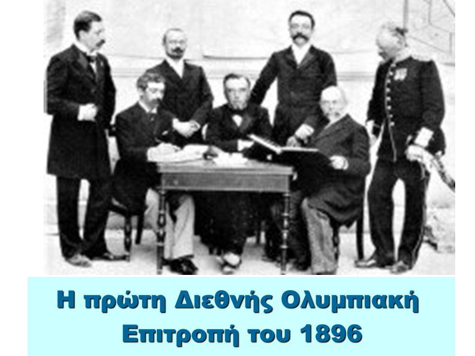 1896 Αθήνα (ΕΛΛΑΔΑ) 1900 Παρίσι (ΓΑΛΛΙΑ) 1904 Σαιντ Λούις (Η.Π.Α.) 1908 Λονδίνο (Μ. ΒΡΕΤΑΝΙΑ) 1912 Στοκχόλμη (ΣΟΥΗΔΙΑ) 1920 Αμβέρσα (ΒΕΛΓΙΟ) 1924 Παρί