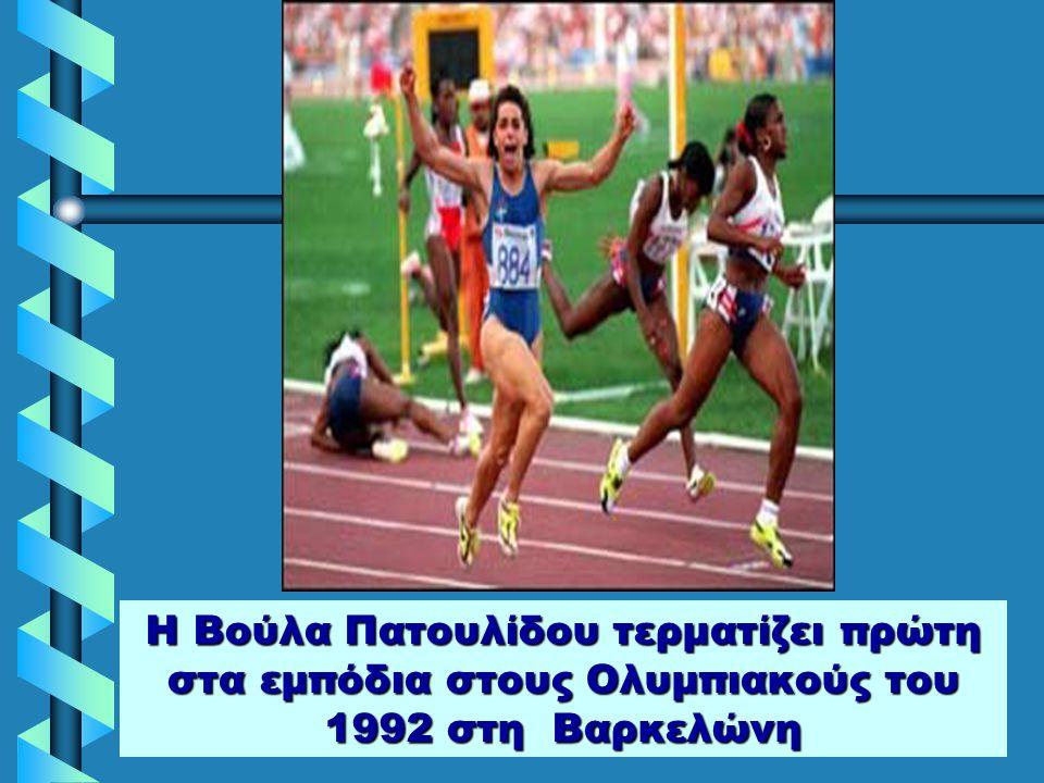 Ο αναβιωτής των σύγχρονων Ολυμπιακών αγώνων βαρώνος Ντε Κουρπεντέν