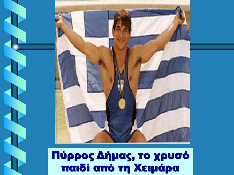 Η Βούλα Πατουλίδου τερματίζει πρώτη στα εμπόδια στους Ολυμπιακούς του 1992 στη Βαρκελώνη