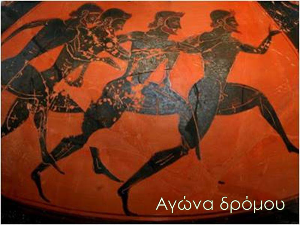 Ιστορικές πηγές… Ιστορικές πηγές αναφέρουν ότι ακόμα μια φορά επετράπη σε μια γυναίκα να παρακολουθήσει τους αγώνες, καθώς ήταν μητέρα τριών πρωταθλητών.
