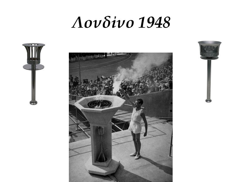 Ελσίνκι 1952