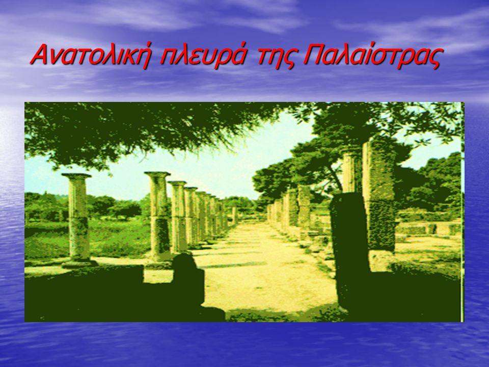 Συμμετοχή στους αγώνες Αρχικά, στους αγώνες έπαιρναν μέρος μόνο κάτοικοι της Ήλιδας.