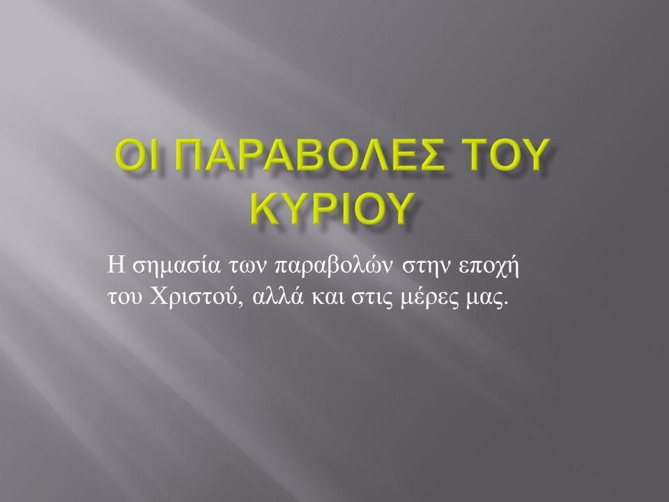 Η « Αποστολή » είναι ένας φιλανθρωπικός οργανισμός της Ιεράς Αρχιεπισκοπής Αθηνών.