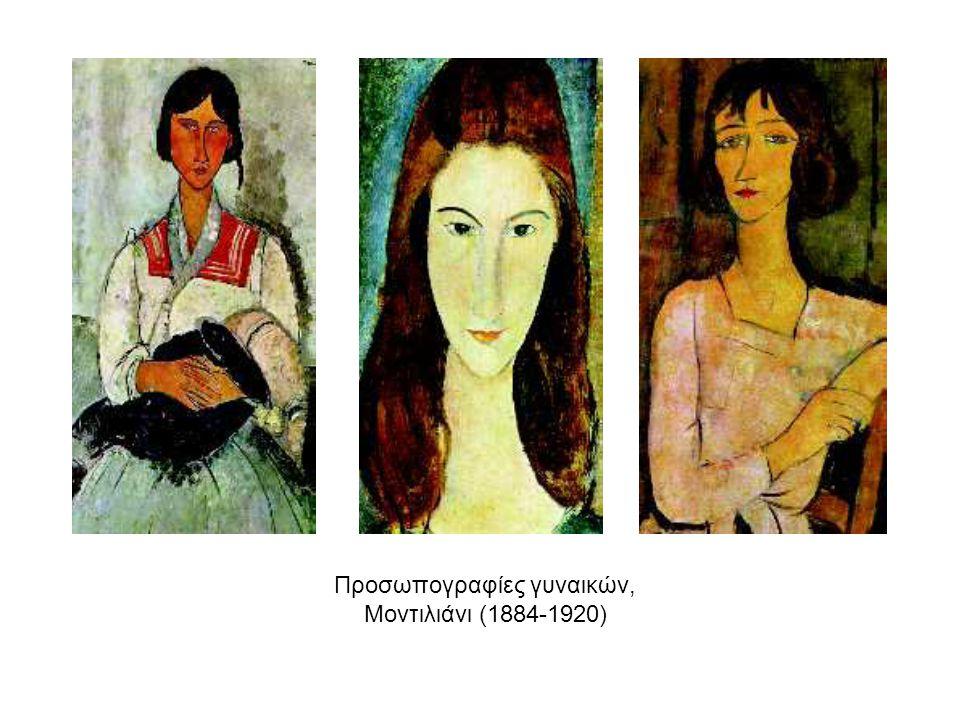 Προσωπογραφίες γυναικών, Μοντιλιάνι (1884-1920)
